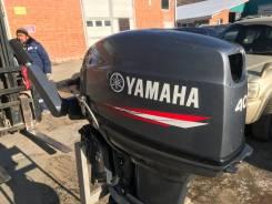 Лодочный мотор Yamaha 40 XMHS JET (Водомет)