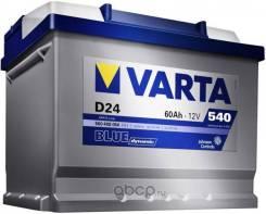 Varta Батарея аккумуляторная 60А/ч 540А 12В клемы стндр