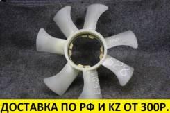 Крыльчатка Nissan/Infiniti VG30/33 VD30 [2106040P00] контрактная