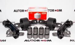 Сайлентблоки задних рычагов Honda CR-V, CTR