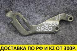Кронштейн гидроусилителя руля Nissan Serena PNC24 SR20DE контрактный
