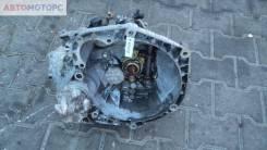 МКПП - 5 ст. Fiat Doblo 1, 2002, 1.9л, дизель D (14.78-777.36.68)