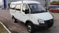 ГАЗ 3221, 2020