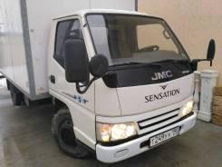 JMC 1051, 2012