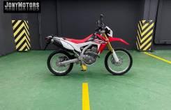 Honda CRF 250L, 2015