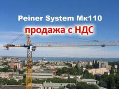Башенный кран Peiner System Rokra МК 110