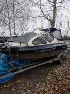 Продам катер Silver Dorado 540