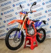 Avantis A2 Lux, 2020