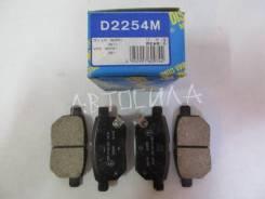 Тормозные колодки дисковые D2254M Kashiyama (26328)