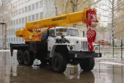 Ивановец КС-45717-1, 2020