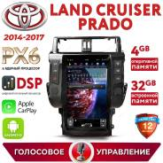 Автомагнитола Toyota Land Cruiser Prado(2014-2017)Android. PX6.4GB-32GB