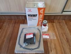 Фильтра автомата + жидкость HMMF Honda N-BOX N-ONE N-WGN JF1 JF2 JG1/2