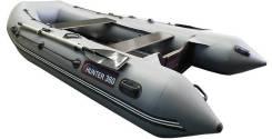 Хантер 360 NEW (Лодка ПВХ)