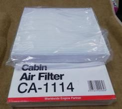 Фильтр салона CA-1114 Sakura
