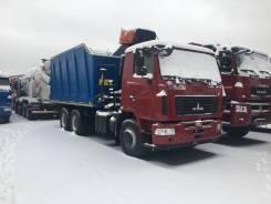 МАЗ 6312 Ломовоз, 2020