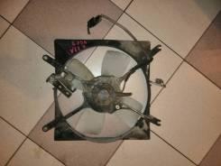 Вентилятор охлаждения радиатора Mitsubishi Galant E33A 4G63