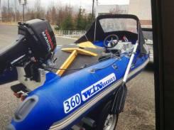 Лодка RIB 360