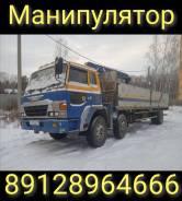 Грузоперевозки по городу манипулятор с кму 503