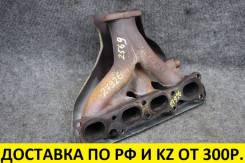 Коллектор выпускной Mazda Premacy CP8W FPDE контрактный