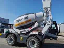 Yugong SDM5500, 2020