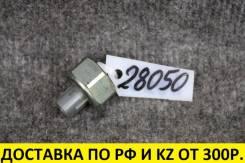 Датчик детонации Daihatsu Terios Kid J131G Efdem контрактный