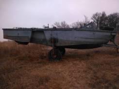 Катер БМК 130 МЛ
