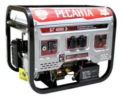 Генератор бензиновый Ресанта БГ 4000 Э. 3000Вт. эл. стартер. Гарантия.