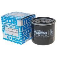 Фильтр масляный Mazda (В наличии)