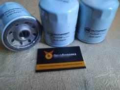 Фильтр масляный (комплект 3 шт)