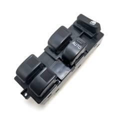 Блок управления стеклоподъёмниками Toyota 8482097504