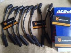Высоковольтные провода (комплект) Acdelko