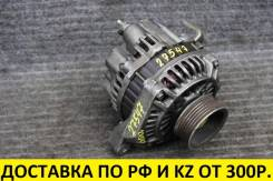 Генератор Honda Accord/Avancier/Torneo/Odyssey F23A 4pin