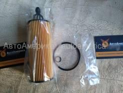 Масляный фильтр (картридж)