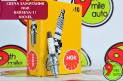 Свеча зажигания NGK 9 0919-01164/BKR5EYA-11/K16-U11