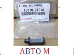 Продам фильтр масляный сеточка VVT-i 156782101