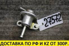 Регулятор давления топлива Toyota 4A/5A/7A контрактный