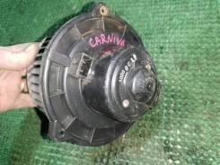 Мотор печки Kia Carnival 1998-2001