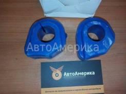 Втулки стабилизатора заднего (2шт) Acdelko