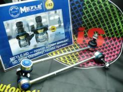 Комплект Усиленных Линек стабилизатора Meyle HD=Nissan 54618-CY00A,