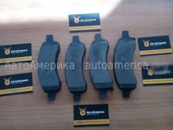 Колодки тормозные передние Chevrolet Trailblazer 2006-2009 г. в.