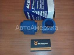 Втулки стабилизатора переднего (2шт) Acdelko