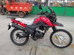Мотоцикл FIREGUARD 200 TRAIL, 2020