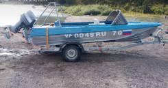 Продам Моторная лодка