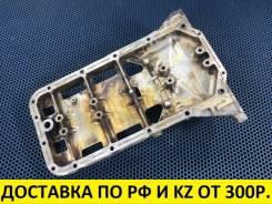 Поддон верхний алюминиевый Mazda Premacy CP8W FPDE X0106