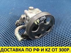 Гидроусилитель Mazda Premacy CP8W FPDE X0109
