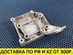 Крепление компрессора кондиционера Mazda Premacy CP8W FPDE X0111