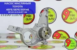 Насос масляный Toyota 4EFE/5EFE/5EFHE 15100-11070 новый