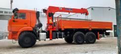 КМУ Kanglim KS1256G-II на шасси КАМАЗ 43118 б/у (2020 г., 18526 км., 323 м.ч.)