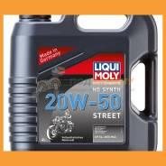 Синт мотмасло 20W-50 Motorbike HD Synth Street (4л) Liquimoly 3817