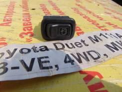 Кнопка омывателя стекла заднего Toyota Duet Toyota Duet 2002